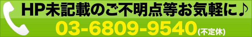 大田区 大森 高額買取!iPhoneの買取や、iPad・Xperia・GalaxyなどのAndroid端末の買取価格の確認などはお気軽にお電話ください。